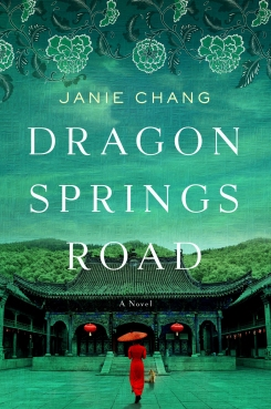 DragonSpringsRoad_FINAL cover 1200x1808